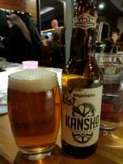 Meantime Brewing Kansho